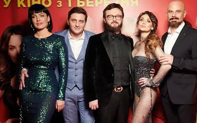 Пять украинских комедий со звездами шоу-бизнеса в главных ролях