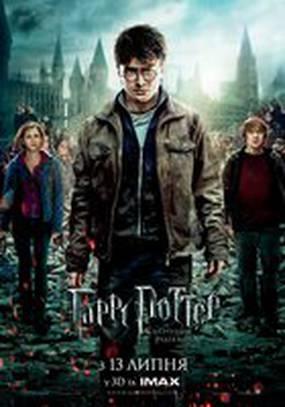 Известны самые ожидаемые фильмы 2011 года