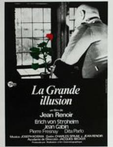 L/'etoile de Valencia Jean Gabin vintage movie poster