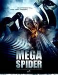 """Постер из фильма """"Мегапаук"""" - 1"""
