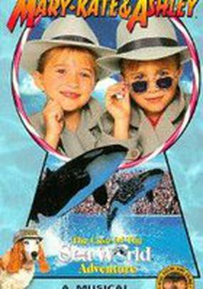 The Adventures of Mary-Kate & Ashley: The Case of the Sea World Adventure (видео)