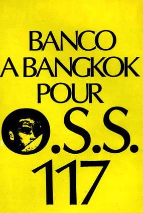 банк в бангкоке 1964 смотреть онлайн сравнение кредитов