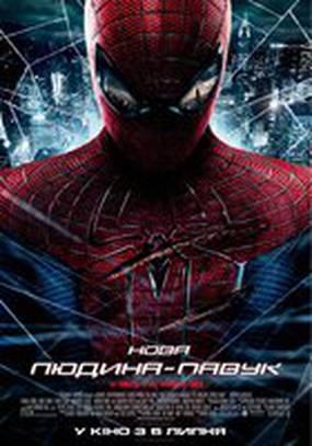 Решается бюджет «Человека-паука»