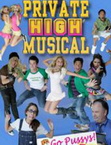 Private High Musical