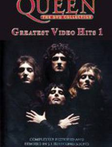 Queen: Greatest Video Hits 1 (видео)