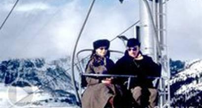 Смотреть онлайн ставки сделаны прогнозы на спортивные события 30.01.2012
