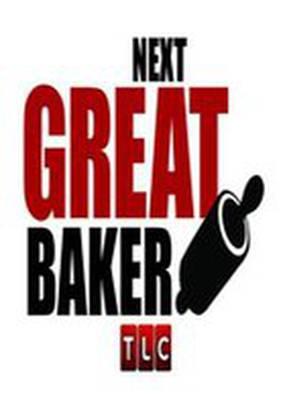 Великий пекарь