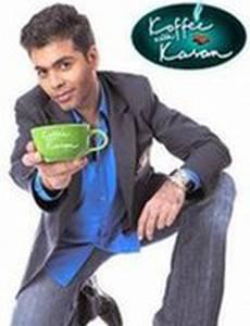 Кофе с Караном