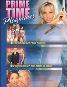 Playboy: Prime Time Playmates (видео)