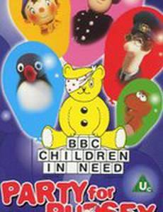 Дети в беде