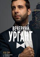 Фрэн Дрешер - полная биография