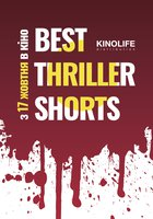 BEST THRILLER  SHORTS 2019