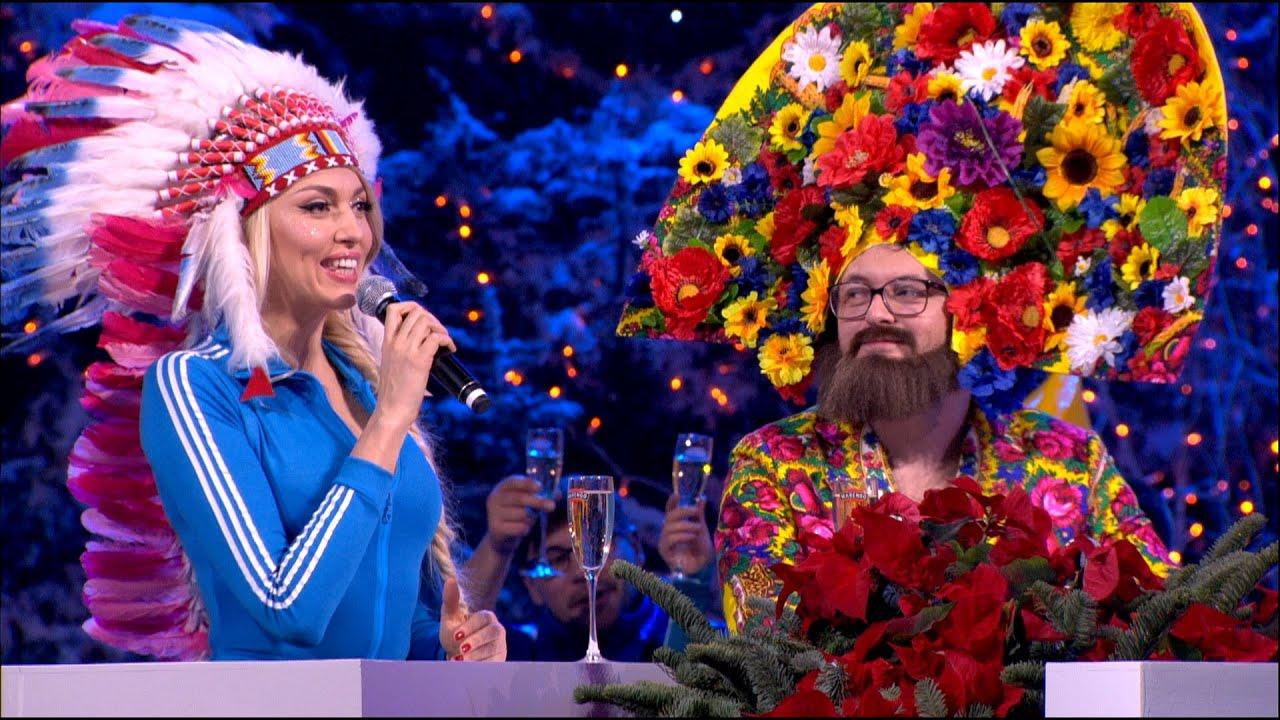 Оля Полякова и Dzidzio в сценических образах друг друга
