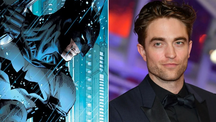 Бэтмен и Роберт Паттинсон